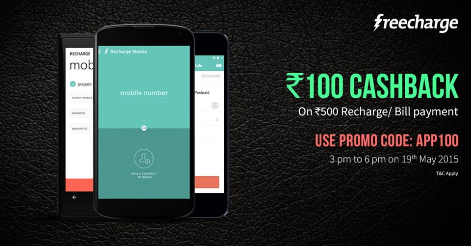 Best Mobile Recharge Apps in India ~ Tech & Business Edition