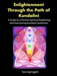 kundalini-cover-english-225x300